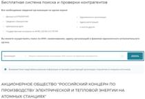 Купить мед справку 086 у в Куровском